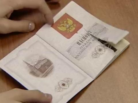 паспорт. как обжаловать дела по административным правонарушениям