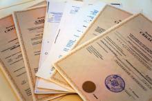 Новые правила регистрации юрлиц. Упрощенные правила регистрации юрлиц. Изменения 2018 г в регистрации юридических лиц